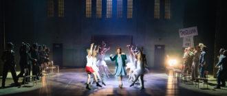 Billy Elliot pressikuva 2